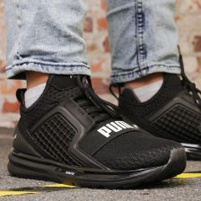 Puma ignite limitless buty