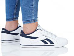 buty reebok damskie royal comp 2l cn1701 białe