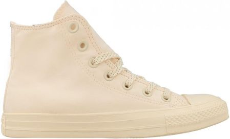8b0d3e523f2c7a ... Big Eyelets PURE PLATINUM LIGHT CARBON. Converse Chuck Taylor All Star  HI C157627