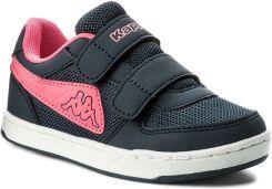 Juniorskie buty STAR RUNNER (TDV) 907255 007 NIKE Małogoszcz