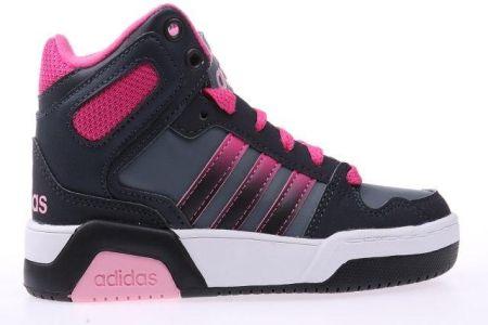 oszczędzać zamówienie super tanie Buty dziecięce Adidas Neo AW5095 R. 30 - Ceny i opinie - Ceneo.pl