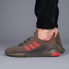 dobra tekstura oryginalne buty najniższa cena Buty męskie sneakersy adidas Originals Climacool CQ2247 - ZIELONY