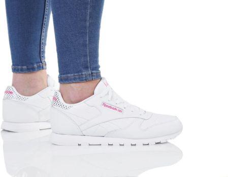 c071ebf2 Buty Adidas Damskie Nizza AQ1066 Trampki Białe - Ceny i opinie ...