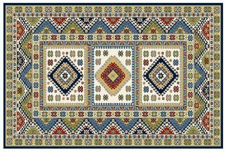Sklep Allegropl Tanie Dywany I Wykładziny Dywanowe Prostokąt