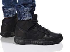 info for dd85b 2bd6e Nike, Buty męskie, Sb Dunk High Boot, rozmiar 41
