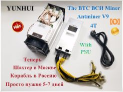 a 5- a bitcoin miner)