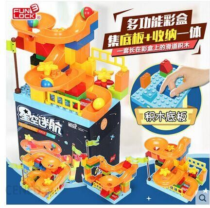 Aliexpress Funlock Toys Of Block Building Duplo 51pcs Diy Marble