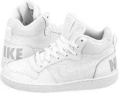 buty nike za kostke damskie białe