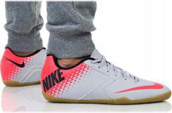Halówki Nike Męskie oferty Ceneo.pl