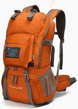 899574ba2a637 Amazon Mountaintop plecak trekkingowy, 40 l, 55 x 33 x 20 cm, pomarańczowa