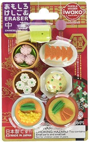 Amazon Gumka Set Kuchnia Chińska