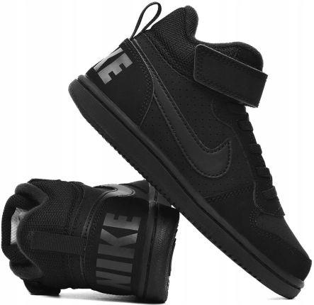 394d5cd4ab72f5 Nike Court Borough 870026-001 Buty dziecięce 33,5 - Ceny i opinie ...