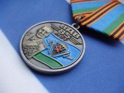 d44692762f3b AliExpress Wysokiej jakości niestandardowe własne metalowe medale medal  nagroda Gorąca sprzedaż oem niska cena medal wojskowy