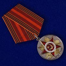 745588ace648 AliExpress Niska cena niestandardowe medale gorąca sprzedaży ZWYCIĘSTWO W  WOJNIE ŚWIATOWEJ medale medale tanie wojny światowej