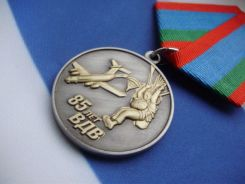 d80b8b37d50a AliExpress Wysokiej jakości celnej made metalu medal medal Gorąca sprzedaż  Rosyjski wojskowy niska cena hl600013 medal