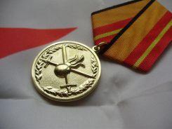 215a5d8541c5 AliExpress Niska cena medale medale wojskowych duży rabat 3d na zlecenie  hurtowych niestandardowe Rosyjski Wojskowy armia