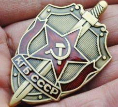 0a362c79d147 AliExpress KGB Rosja cccp Medal Zsrr Radzieckie Wojskowe Medale Zamówienie  ww2 Armia Czerwona Odznaki Rosyjski Metalowe