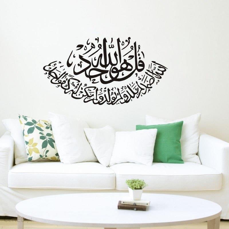 Aliexpress Islamski Naklejki Scienne Cytaty Muzulmanska Arabski