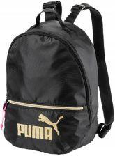 1099ba804ddd8 Puma Plecak Szkolny Archive Core Złoty 075402-01 - Ceny i opinie ...