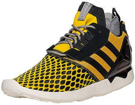 wholesale dealer b7f8f 9a3fb Sneakers adidas ZX 8000 BOOST B24955, 40 (25cm) Allegro