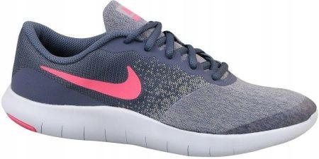 Buty sportowe damskie Nike Tanjun GS (818384 401)