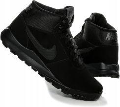 nowe niższe ceny przyjazd zamówienie Buty zimowe męskie Nike - Ceneo.pl