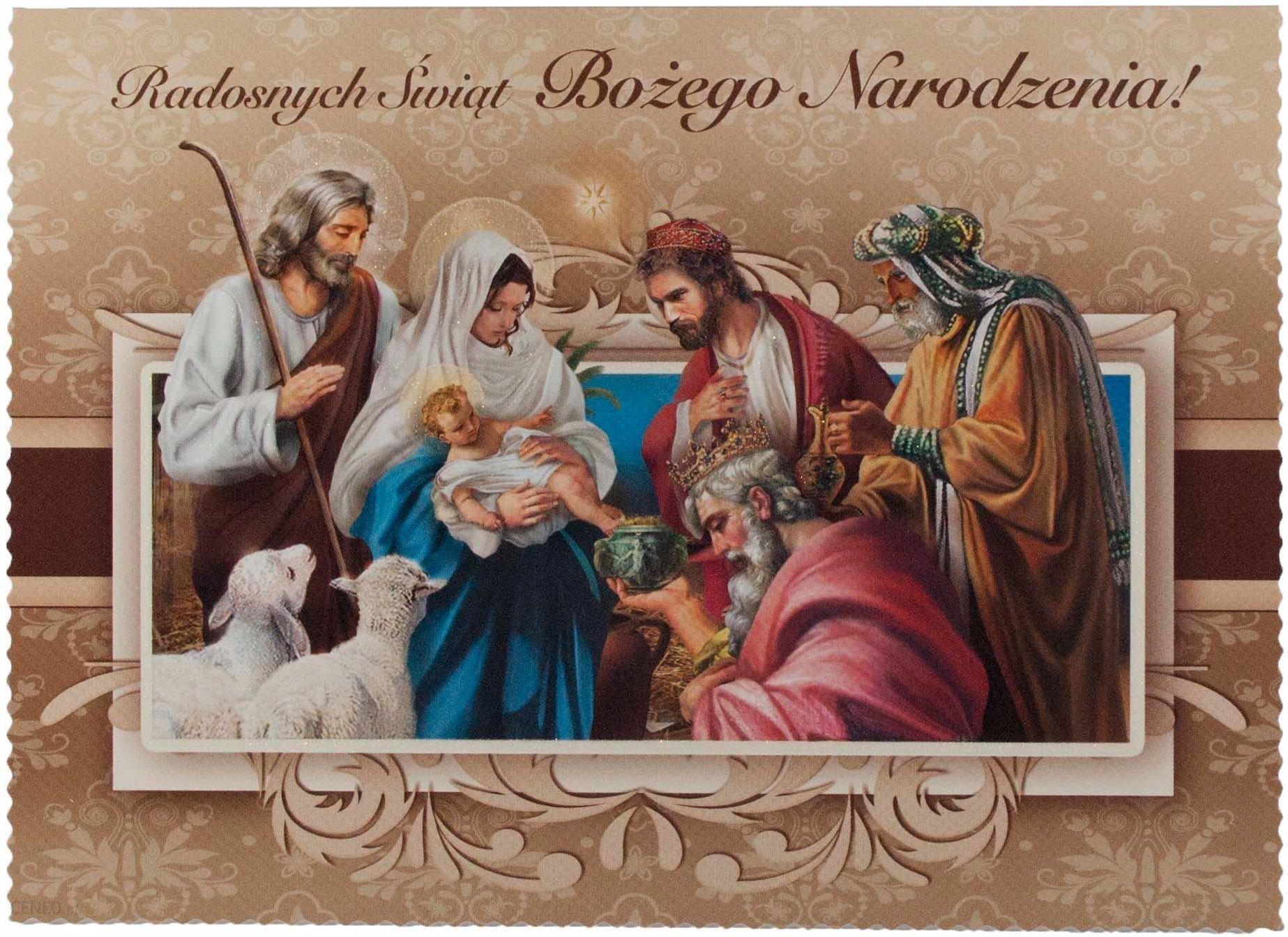 Поздравления по польски рождество