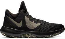 a87dfa0b7c6f4 Nike Buty Koszykarskie Air Precision Ii (Aa7069 003) - Ceny i opinie ...