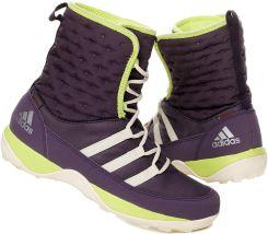 005b89f8d7a12 Kozaki dziecięce Adidas Libria B27265 r.30,5 Allegro. Buty zimowe ...