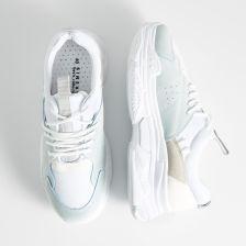 Sinsay Sportowe buty Biały Ceny i opinie Ceneo.pl