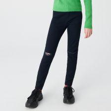 spodnie z dziurami na kolanach reserved
