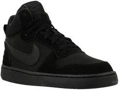 722d75bb0f0a4 Czarne Buty dziecięce Nike - Ceneo.pl