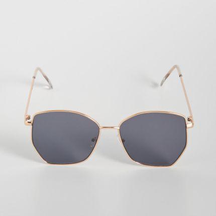 2c9f252baf87 Sinsay - Okulary przeciwsłoneczne - Brązowy - Ceny i opinie - Ceneo.pl
