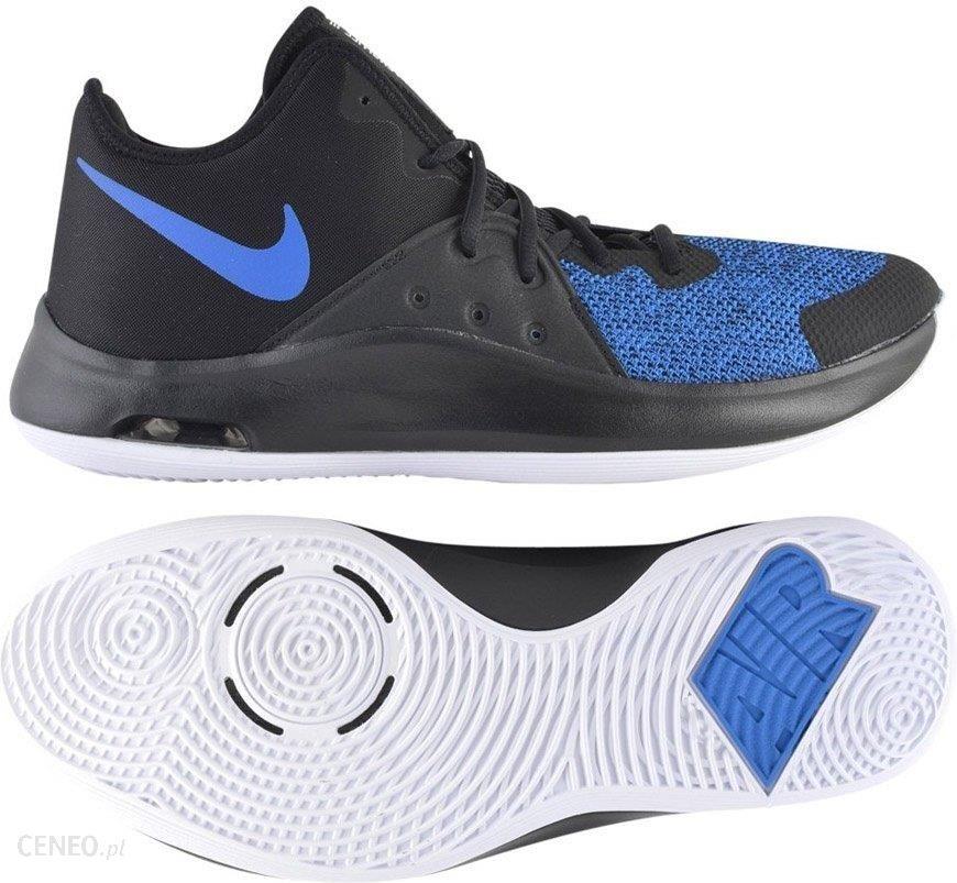 Nike, Buty męskie, Air Versitile III AO4430 004, rozmiar 46