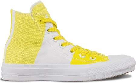 0acad6307404 Converse Chuck Taylor All Star II Engineered Woven
