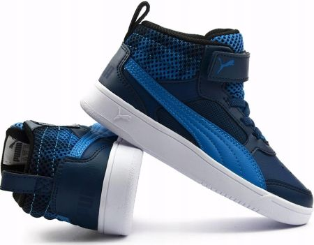 Buty Dziecięce Adidas Lk Trainer Na Rzepy r.25 Ceny i