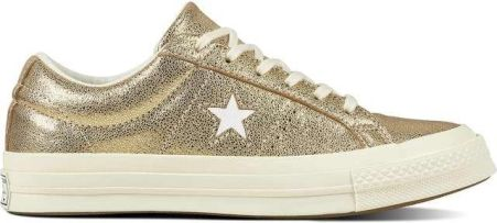 3e52ee9e6fa64f Converse C161616 ONE STAR CARNIVAL PACK APPLE GREEN SHARP GREEN 39 ...