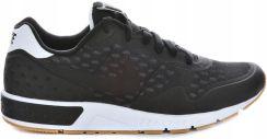 Amazon Buty sportowe Nike NIKE KAISHI 2.0 dla mężczyzn