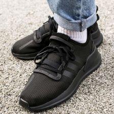 Adidas U_Path Run J (G28107) Ceny i opinie Ceneo.pl