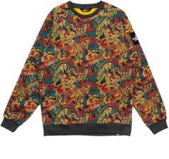 przystojny niska cena sprzedaży najwyższa jakość Bluza The North Face Fine Crew Sweat LT Leopard Yellow Genesis Print  (T93BNY9XP) - Ceny i opinie - Ceneo.pl