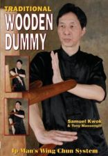 Wing Chun: Traditional Wooden Dummy (Kwok Samuel)(Paperback)