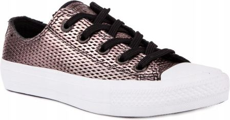 9707c9102db45 Trampki MICHAEL KORS - Carter Lace Up 43S8CTFS1D Soft Pink - Ceny i ...