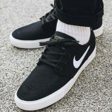 Nike SB Zoom Stefan Janoski RM Męskie Fioletowe (AQ7475 500)