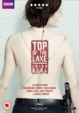 Top of the Lake: China Girl (DVD)