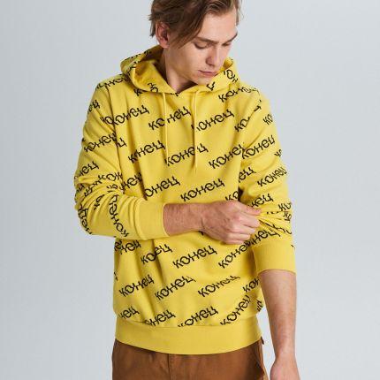 gorące produkty sprzedawca detaliczny buty jesienne Cropp - Trójkolorowa bluza z kapturem - Kremowy - Ceny i ...