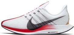 Nike Zoom Pegasus 35 Turbo Mo Biel Ceny i opinie Ceneo.pl