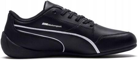 kup tanio wiele modnych przedstawianie Nike, Buty chłopięce, rozmiar 31 1/2 - Ceny i opinie - Ceneo.pl