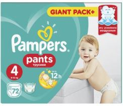 Pampers Pants Giant Pack 4 72Szt - zdjęcie 1