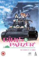 Girls Und Panzer: The Complete TV Series (Tsutomu Mizushima) (DVD)