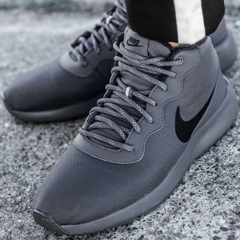 Nike Tanjun Chukka (858655-002) - Ceny i opinie - Ceneo.pl